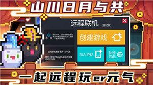 元气骑士3.0.1版本图5