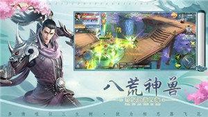 百变无双封神榜新春福利版图2