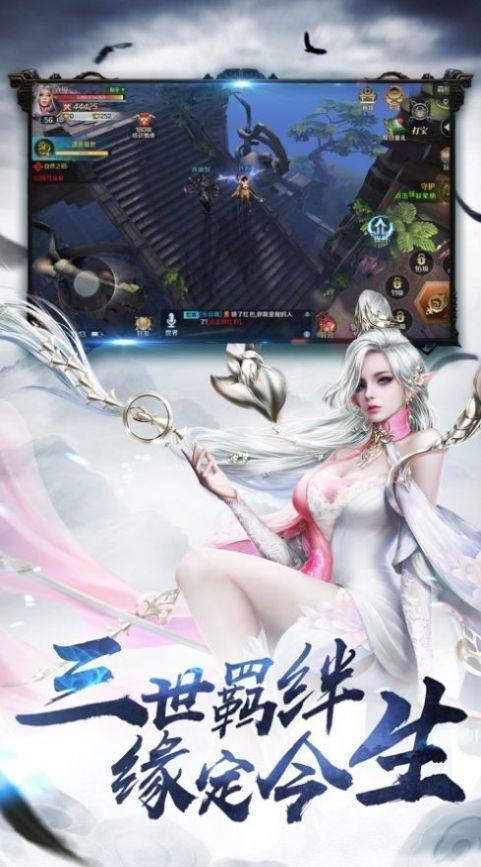 侠梦江湖红包版图1