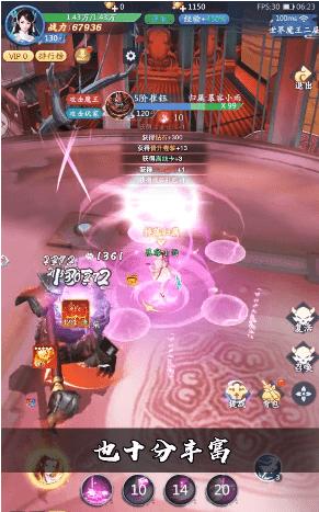 仙灵大陆红包版图2