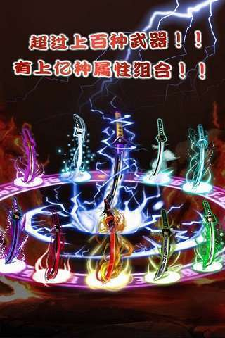 仙魔剑霸天神器新春版图3