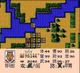 三国志3群雄起源中文版安卓版图1