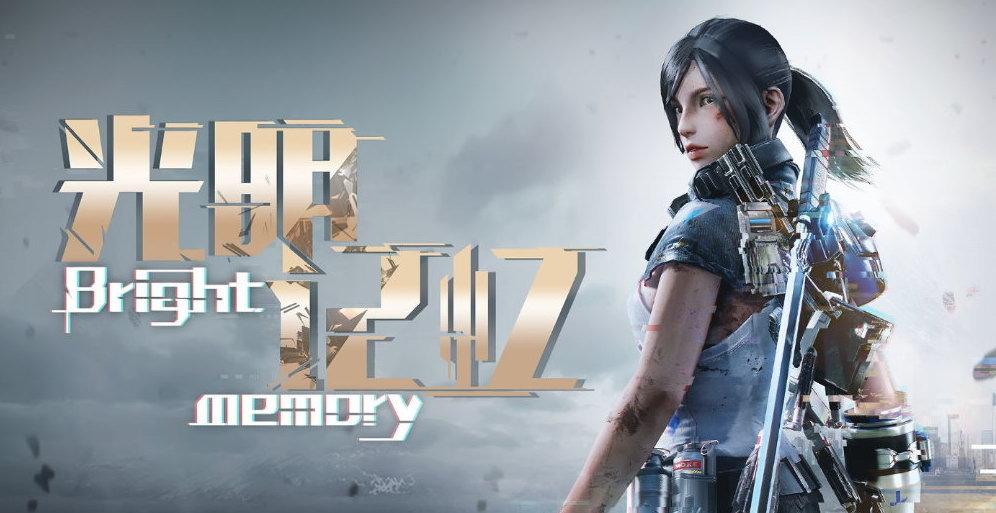 Steam上18款国产游戏佳作好评不断 值得一玩!