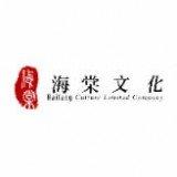 海棠文学城