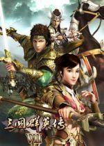 三國群英傳7幻想之圣戰中文版