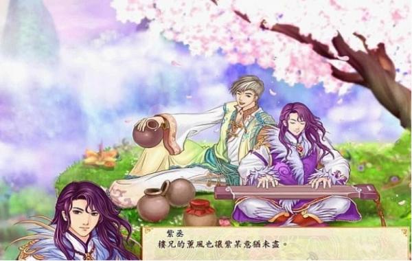 幻想三国志5移植版图2