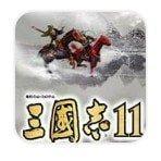 三国志11手游版