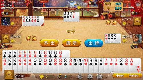 萍乡打滚筒app图3