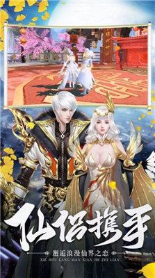 主角刘铮穿越龙炎王朝破解版图1