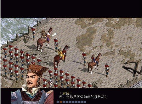 三国赵云传破解版图3