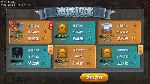 萍乡打滚筒app图2