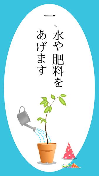 长脸的树图1