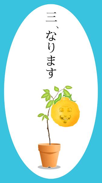 长脸的树图3