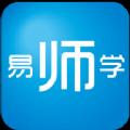 易师学app