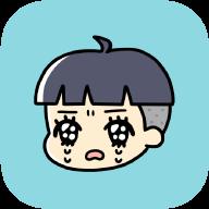 小少爷别哭