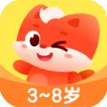 小狸启蒙app