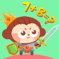 数学王者赛app