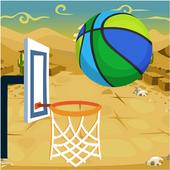 篮球灌篮大师