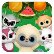 悠猴和朋友们水果嘉年华