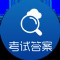 锦添作业通app