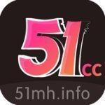 51漫画app