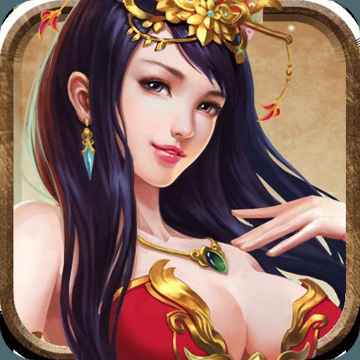 苍穹仙祭手游官方版(中国风仙侠RPG)