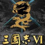三国志6安卓汉化版