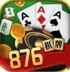 876棋牌2021