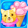 冷冻冰淇淋甜品安卓版