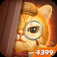 橘猫侦探社手机版