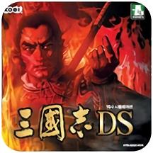 三国志DS2汉化手机版
