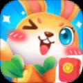 兔兔红包群游戏红包版
