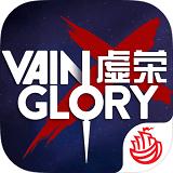 虚荣Vainglory游戏安卓版