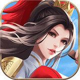 王的崛起游戏公测版