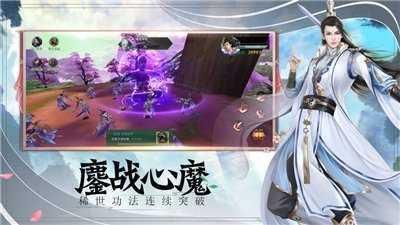 九尾妖神红包版图2
