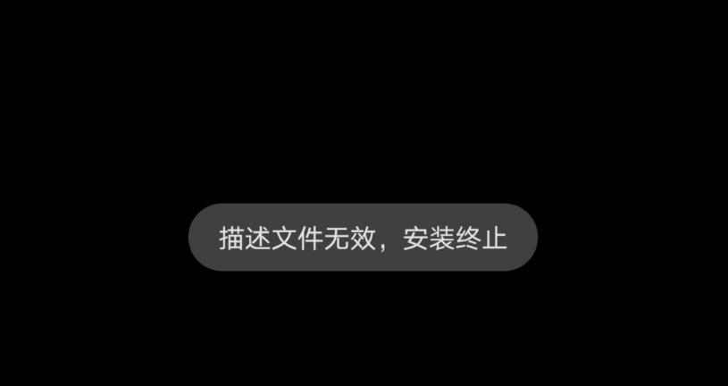 华为mate30pro无法升级鸿蒙