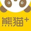 熊猫Plus