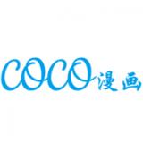 COCO漫画官网版
