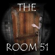 51号房间