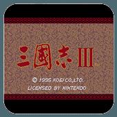 三国志3手机安卓中文版