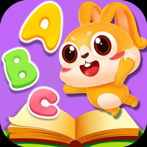 兔小萌学英语