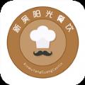 新吴阳光餐饮app安卓版