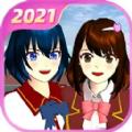 樱花校园模拟器1.039.50最新版无广告