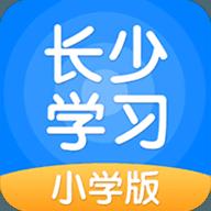 长少英语app官方版