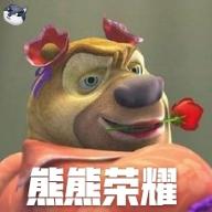 熊熊荣耀官方正版