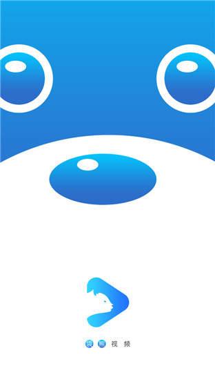 袋熊视频免费版