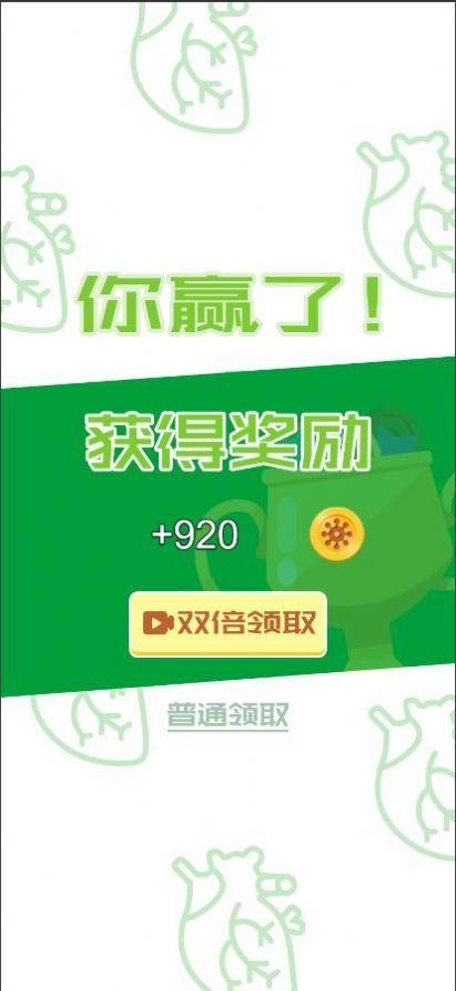 消灭病毒军游戏安卓官方版图1