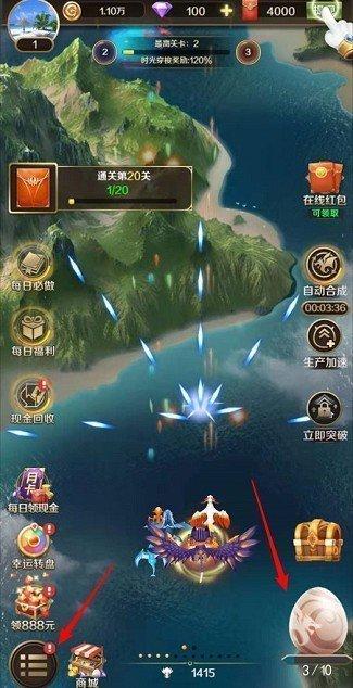 天天飞龙官网版图1