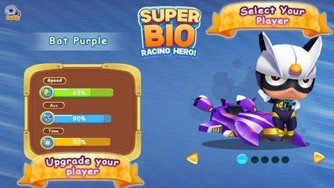 超级生物赛车英雄图1