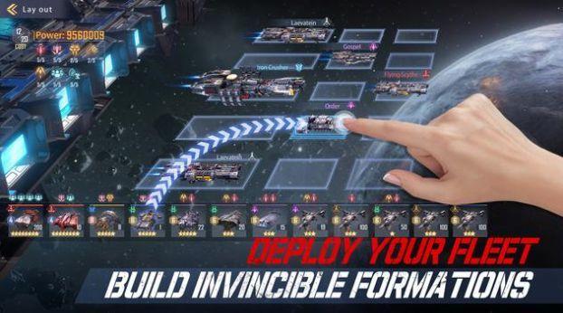 星舰冲突游戏安卓版图1